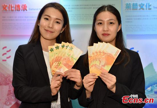 Hong Kong reveals new banknote designs