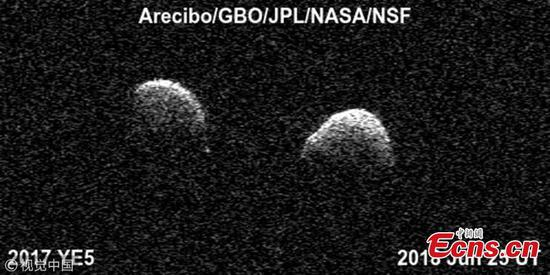 NASA announces discovery of rare double asteroid