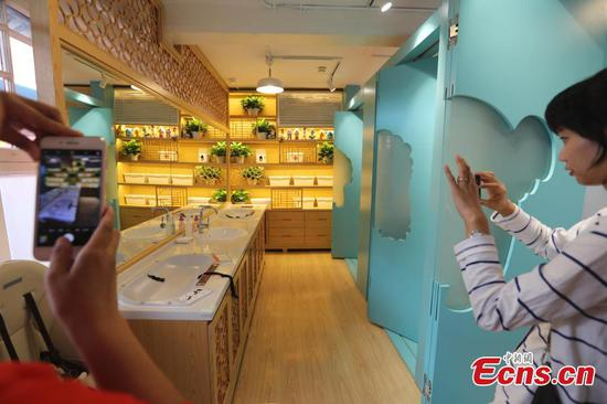 Palace Museum opens first baby care room