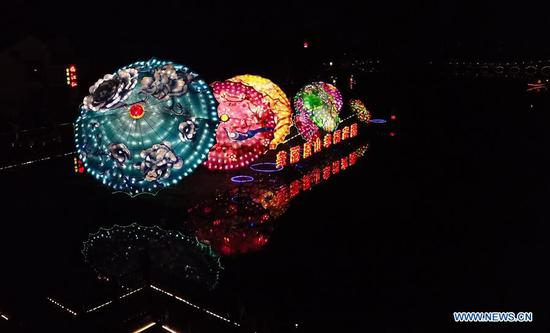 Lantern fair held for Mid-Autumn Festival in Kunshan, Jiangsu