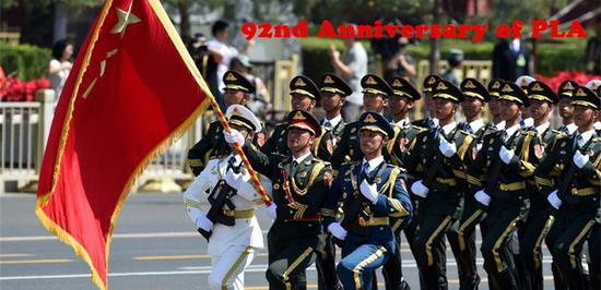 92nd Anniversary of PLA